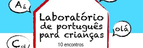 20140213_cartaz-leituras